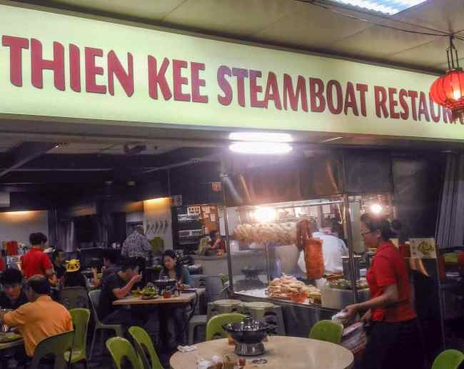 Golden Mile Thien Kee Steamboat Restaurant
