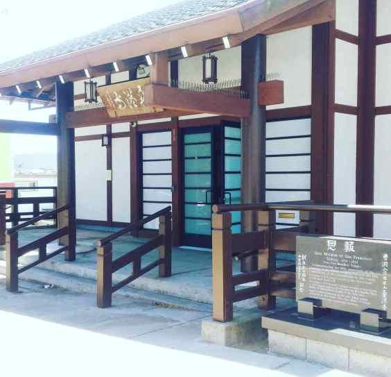 japantwon1