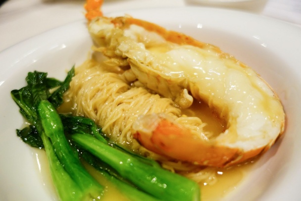 Wok-Fried Wanton Noodles with Lobster in Superior Stock 龙虾上汤焖生面