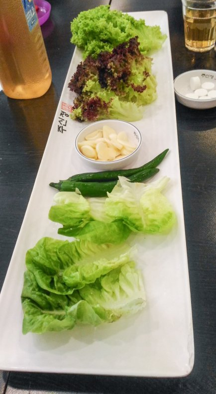 vegetable-koreanbbq