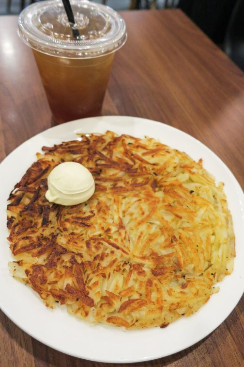 Iced Tea & Rosti